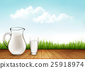 Natural Whole Milk In Jug And Glass  25918974