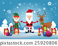 Smiling Santa Claus, Reindeer And Christmas Elf 25920806