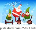 Santa Claus And Elf Ride Electric Mono Wheel 25921148