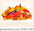 Happy Thanksgiving banner with autumn vegetables. 25921383