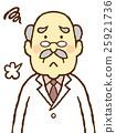 老人 專家 醫生 25921736