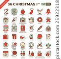 Merry Christmas, xmas, celebration outline icons 25922318