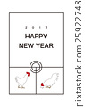 2017 New Year's card design material - illustration 25922748