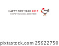 2017 New Year's card design material - illustration 25922750