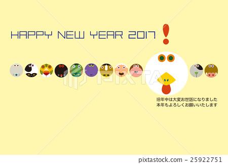 2017新年的卡片設計材料 - 例證 25922751