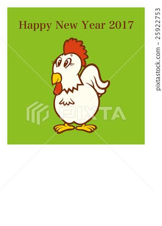 2017新年的卡片設計材料 - 例證 25922753