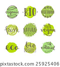 vegan, vector, logo 25925406