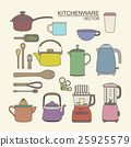 Kitchenware modern collection 25925579