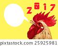 2017年公雞新年賀卡 25925981