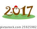 2017年公雞新年賀卡 25925982