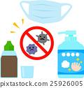 감기 예방 감기 대책 용품의 일러스트 세트 25926005