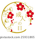 coming of age day, logo, ume 25931865