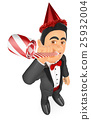 3D Tuxedo man party celebration blower and hat 25932004