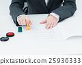 某人的印章 合同 事業女性 25936333
