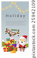 Merry Christmas background with Santa Claus  25942109