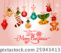 Christmas holiday greeting card with ornaments 25943413