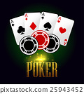 Poker banner with playing cards and chips 25943452