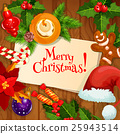 Christmas and New Year holidays greeting card 25943514