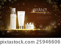 Exquisite cosmetic ads template 25946606