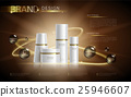 Cosmetic ads template 25946607