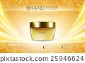 Cosmetic cream container 25946624