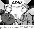 comic deal done 25946652
