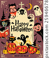Happy Halloween illustration 25946678