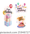 Happy birthday watercolor elements 25946727