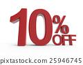 10, 3d, discount 25946745