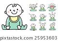 嬰兒 寶寶 寶貝 25953603