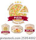 Vintage fast food badge, banner or logo emblem. 25954002