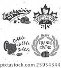 Happy Thanksgiving. 25954344