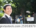 비즈니스맨, 직장인, 회사원 25958970