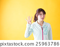Female Jogger · Yellow Back 25963786