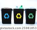 Containers for recycling - plastic, glass, paper 25981853