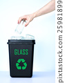 Container for recycling - glass 25981899