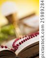 Bible, Eucharist,sacrament of communion background 25989284
