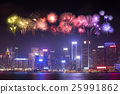 Fireworks Festival over Hong Kong city 25991862