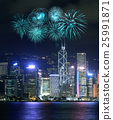 Fireworks Festival over Hong Kong city 25991871