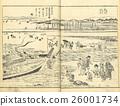 """앤틱 일러스트 「시나가와 潮干 """"/""""에도 명소 목발」(1834)보다 26001734"""