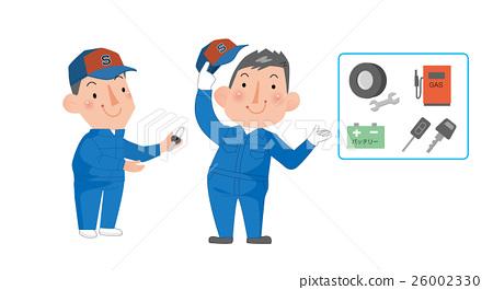 Car Maintenance Service Man Stock Illustration 26002330 Pixta