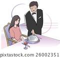 เสนอการปรุงอาหาร 26002351