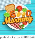 Good morning, vector. 26003844