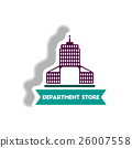 stylish icon in paper sticker style building 26007558