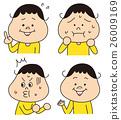 vector vectors person 26009169