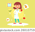 Cute woman nutritionist 26010759