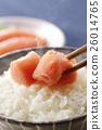 家常鱈魚的魚子 鱈子 食物 26014765