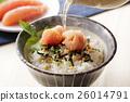 家常鳕鱼的鱼子 鳕子 茶泡饭 26014791