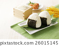 주먹밥, 도시락, 김 26015145