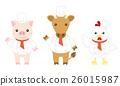 庫克先生的豬,牛,雞 26015987